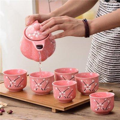 【栗家生活】手繪餐廳家用陶瓷茶具套裝喝茶泡茶茶壺茶杯套裝結婚禮物-免運費