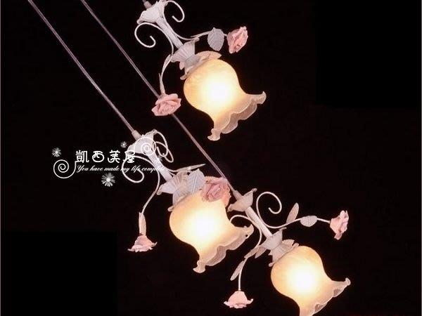 凱西美屋 浪漫滿屋手工陶瓷玫瑰3燈 三燈 餐吊燈 玄關燈 田園風吊燈