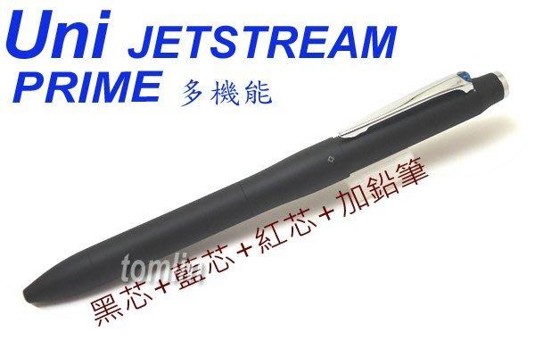 超設計、高質感、最流暢精選:日本 Uni 三菱 Prime Jetstream 三色加鉛筆多機能,現貨實拍,特價供應中。