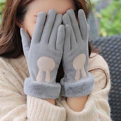 冬季手套女可愛韓版學生加絨加厚騎車保暖開車觸屏仿兔毛麂皮絨