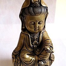 【 金王記拍寶網 】H091  中國近代銅雕藝術 觀音佛祖  一尊 罕見稀少~