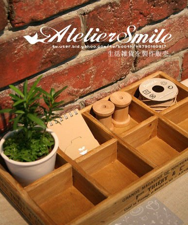 [ Atelier Smile ] 鄉村雜貨 日單新品 絲印 復古 實木置物盒 收納盒 八格款 (現貨)