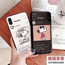 媛媛百貨 SNOOPY史努比 蠶絲貼皮軟殼 iPhone11 Xs max XR I8 I7 I6s Plus手機殼 全包防摔殼
