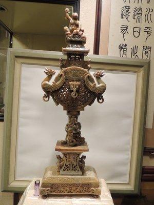 《儒藝城》 西漢龍鳳至尊香薰(05214)