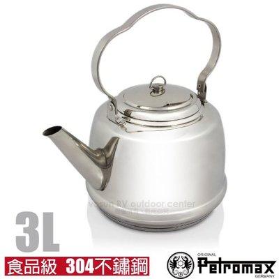 大里RV城市【德國 Petromax】 TEAKETTLE 高品質食品級304 不鏽鋼煮水壺3.0L.茶壺鍋 TK2