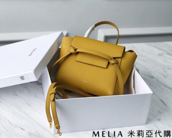 Melia 米莉亞代購 商城特價 數量有限0809 CELINE 鯰魚包 超級迷你款 商城活動 特價款 黃色