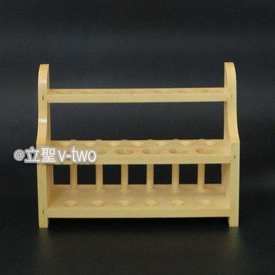 木製試管架13孔6柱  試管架組  玻璃試管  木製雙層試管架   不鏽鋼試管架