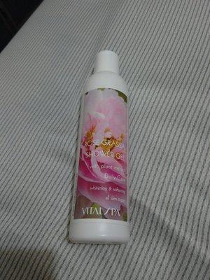 VITAL SPA 格拉斯玫瑰 沐浴乳 250ml