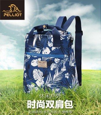 【露西小舖】Pelliot韓版防潑水戶...