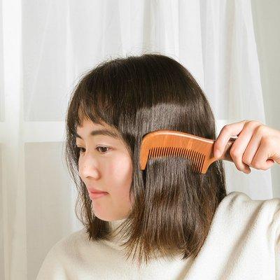 梳子檀木防脫發桃木梳防靜電家用梳子大號卷發梳長發木質牛角木梳