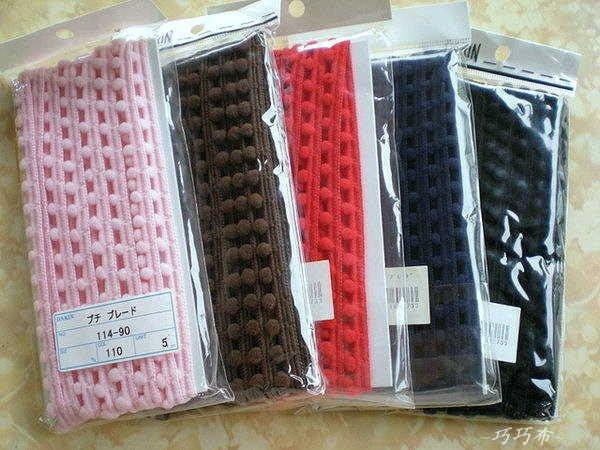 *巧巧布拼布屋*日本進口~114-90圓球裝飾帶圓球直徑 約0.7cm. 拼布裝飾配件