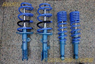 慶聖汽車 日本原裝KYB NEW SR藍筒避震器+TS短彈簧 TOYOTA CAMRY 02~05 5代