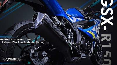 MOS 小阿魯 卡夢 碳纖維 排氣管側蓋 GSX R150 R 150 GSXR 排氣管飾蓋 卡夢排氣管蓋 防燙蓋