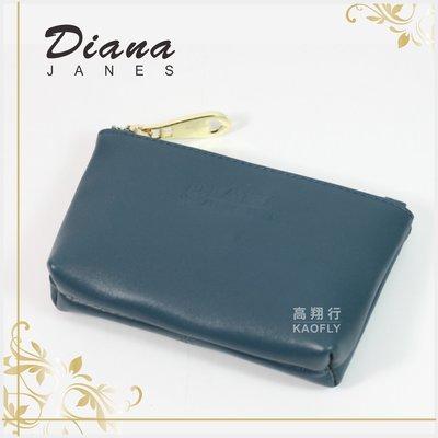 ~高首包包舖~【DIANA 黛安娜】真皮【拉鍊零錢包】 寶石藍