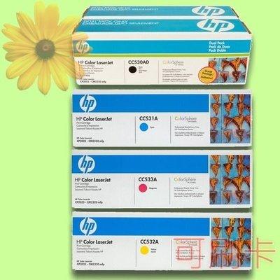 5Cgo 【權宇】HP CC530A+CC531A+CC532A+CC533A [1黑3彩] 全新原廠碳粉  會員扣2%