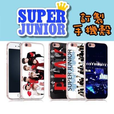 城市購物》Super Junior PLAY利特 神童 東海 始源 起範 圭賢 希澈 赫宰 強仁 銀赫 鐘雲 訂製手機殼