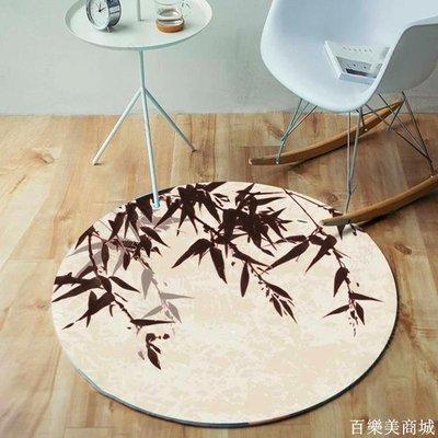 精選  北歐ins簡約圓形地毯 轉椅吊籃電腦椅防滑地墊 衣帽間臥室茶幾毯