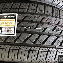 全新輪胎 BRIDGESTONE 普利司通 DG DRIVEGUARD 235/55-19 失壓續跑胎 防爆胎 RFT