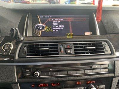 寶馬 BMW 大5 系列 F10 F11 520 528 535 CIC ANDROID 安卓版觸控螢幕主機導航