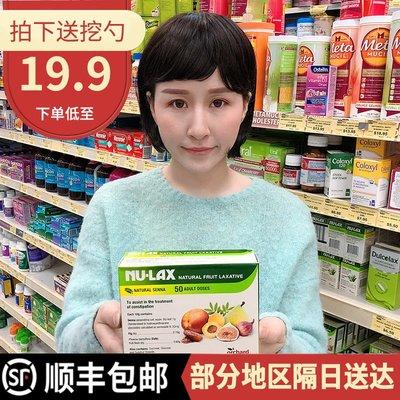 簡妃小店澳洲進口Nulax樂康膏500g NU-LAX果蔬膏水果酵素纖維粉樂康片原裝