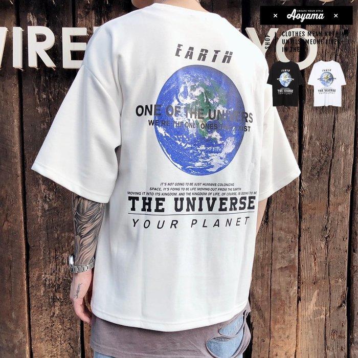 短T ONE OF THE UNIVERSE EARTH 地球轉印太空棉高磅落肩短T【K0018】 青山AOYAMA