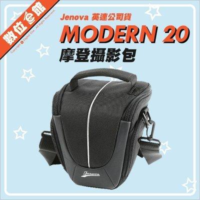 數位e館 公司貨 Jenova 吉尼佛 MODERN 20 摩登攝影包 相機包 DC 微單眼 類單眼