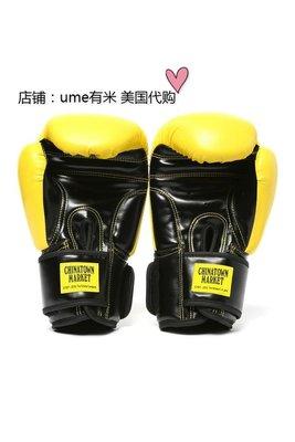 新款運動手套 正品 Chinatown Market X Smiley 合作款限量 黃色笑臉手套