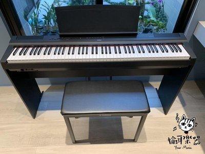 ♪ Your Music 愉耳樂器 ♪YAMAHA P-125 88鍵 數位鋼琴 電鋼琴 P45 FP30 FP10