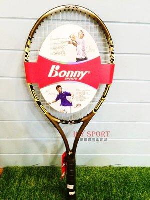 【H.Y SPORT】BONNY網球拍 SPORTS FERVOR 22/練習拍/初學拍(2支組)