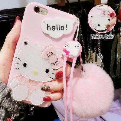 HAPPY小舖~OPPO R15 Pro~kitty~可愛時尚韓版手機殼/手機套/軟殼/保護殼~現在買送KT掛繩+吊飾!