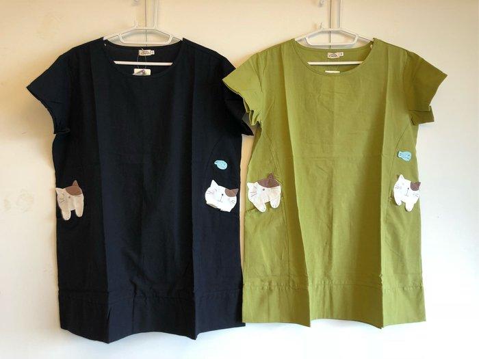 日本卡拉貓~GonPon醬雙口袋長版上衣 薄布款 XL