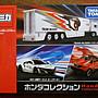 TOMICA 多美 小汽車 車組 HONDA系列 TEAM MUGEN NSX S660 3款一套 (964551)