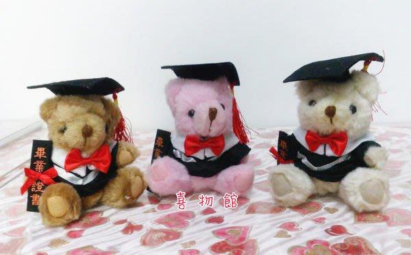 博士熊 學士熊 花束熊 畢業禮物 單隻學士熊批發