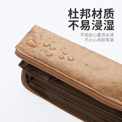 輕便不易撕破 日本KOKUYO國譽筆袋女簡約大學生杜邦紙對開式復古學生文具袋C2-R ASSORT