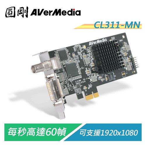 【電子超商】圓剛 CL311-MN SDK擷取卡【客訂品,下單請詢問交期】