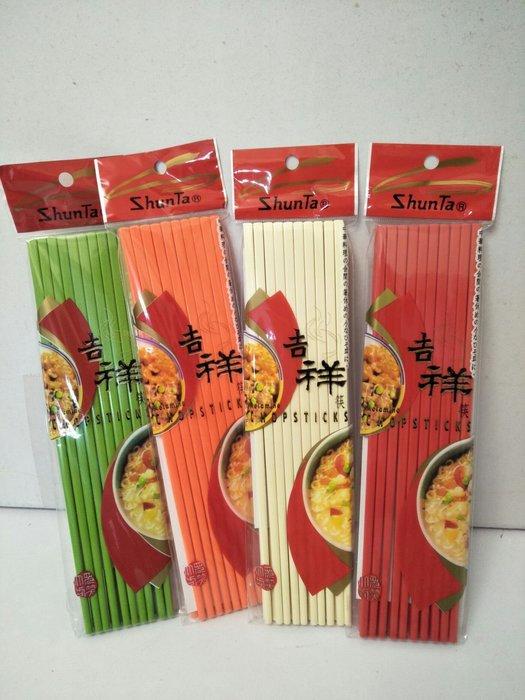 筷子 美耐皿筷 吉祥筷 24cm 台灣製造 耐高溫 10雙