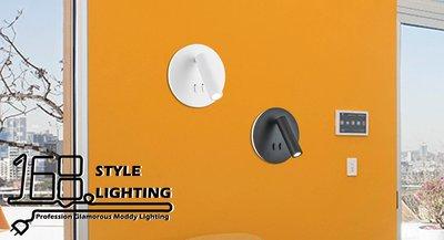 【168 Lighting】閱讀天地《LED壁燈》(兩色)GC 20429-5