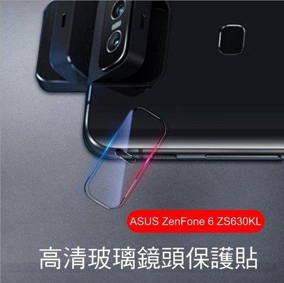 *Phone寶*ASUS ZenFone 6 ZS630KL 鏡頭玻璃貼 鏡頭貼 硬度9H