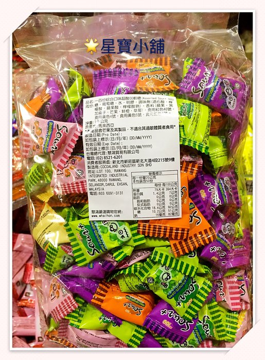 軟糖 一百份綜合口味QQ軟糖