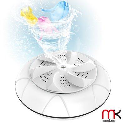 meekee 第二代攜帶式超音波渦流洗衣機 5217SHOPPING