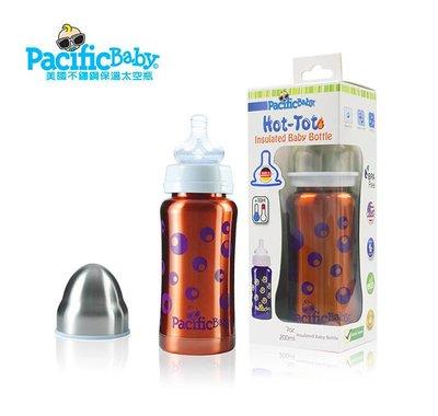 📦現貨📦當天發 Pacific Baby 美國不鏽鋼保溫太空瓶7oz (自信橘) 台北市