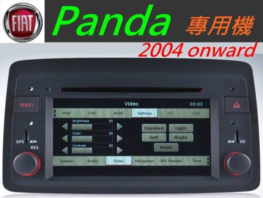 飛雅特 Panda Stilo Idea Lancia Musa Linea Punto Bravo 音響主機 專用機 DVD 導航 mp3 汽車音響