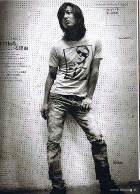 日本製 HYSTERIC GLAMOUR SCAB DENIM 木村 龜梨和也 著用 超破壞牛仔褲 赤耳布邊