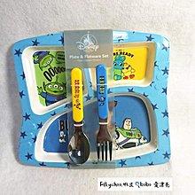 限量現貨 香港迪士尼折扣季 👉全品項7️⃣折 兒童防摔餐具 塑膠餐盤 玩具總動員餐具組合