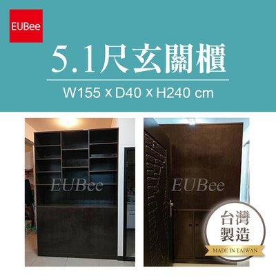 【優彼塑鋼】5.1尺玄關櫃//雙面櫃/...