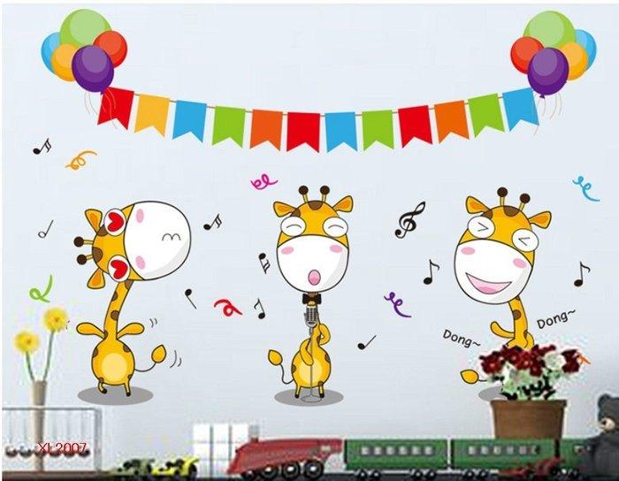 壁貼工場-可超取 小號壁貼 貼紙  牆貼   室內佈置 卡通動物  長頸鹿  唱歌比賽 XL 2007(34)