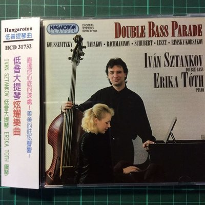Double Bass Parade 低音大提琴炫耀樂曲