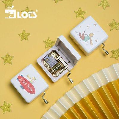 新品**LOTS | 小王子迷你手搖音樂盒木質八音盒創意女生兒童生日禮物