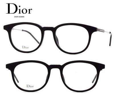 Dior Homme►Blacktie ( 黑色框×金屬銀色) 貓眼框型 眼鏡 光學鏡框 中性款|100%全新正品|特價