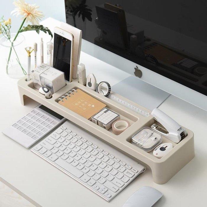 辦公室桌面收納盒簡約鍵盤收納架塑料雜物整理盒電腦桌增高置物架 ATF一件免運